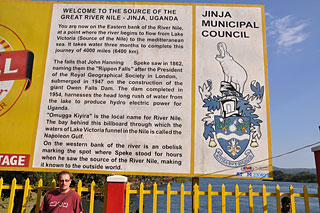 Source of the Nile - Jinja Municipal Council